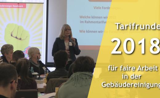 Video: Tarifrunde 2018 - Unsere Forderungen stehen!