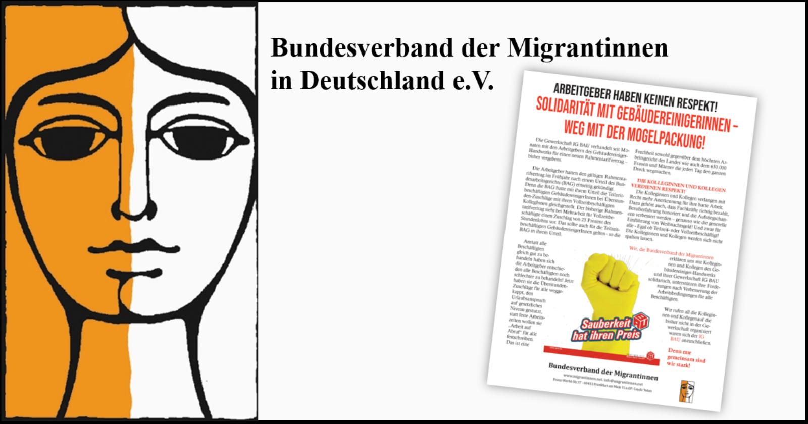 """""""Bundesverband der Migrantinnen in Deutschland unterstützt aktiv Beschäftigte der Gebäudereinigung und IG BAU im Tarifkonflikt"""