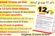 """Flugblatt """"Wir fordern 12 Euro Stundenlohn"""" in verschiedenen Sprachen"""