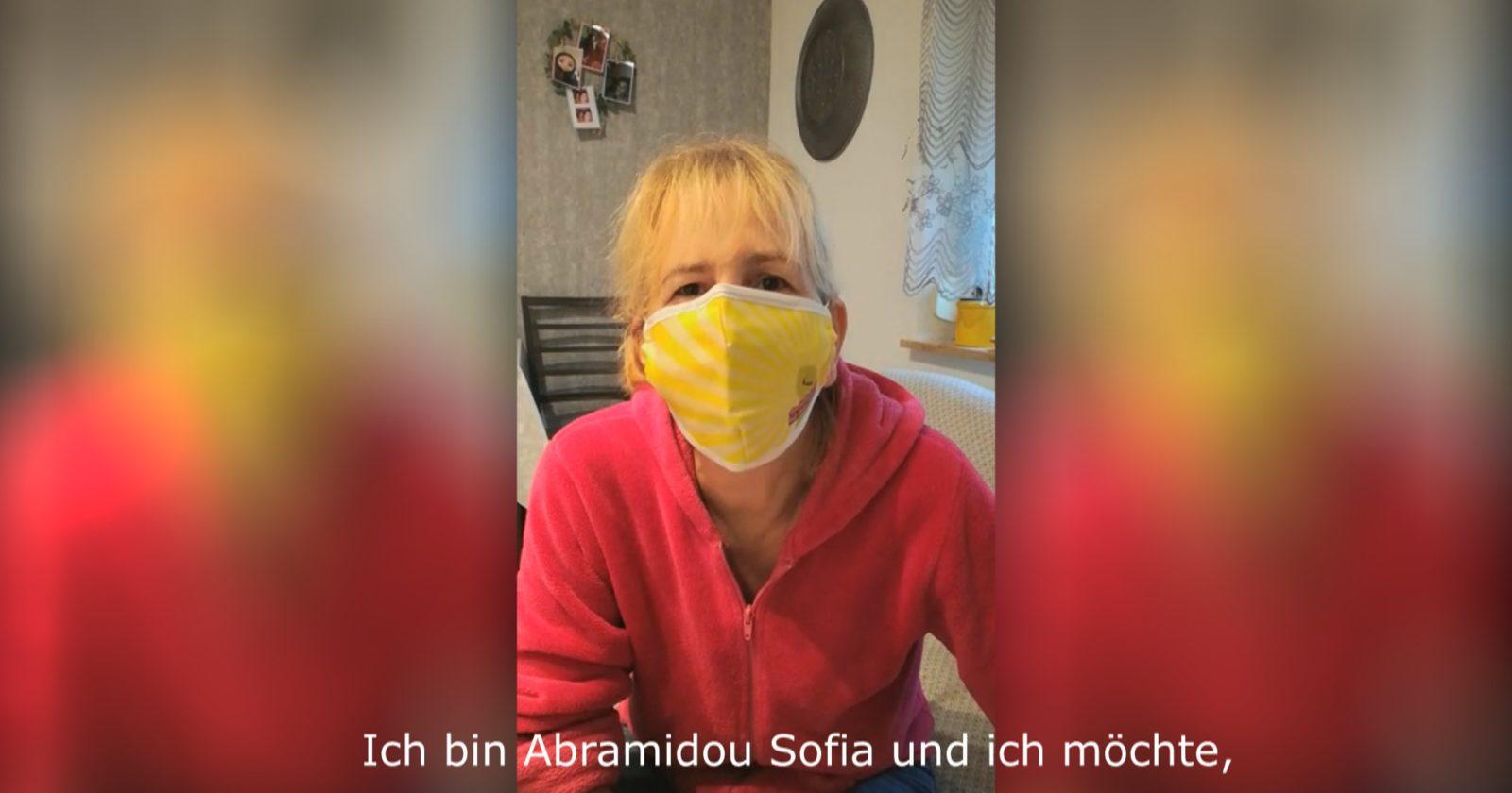 Videobotschaft auf griechisch: Kolleginnen und Kollegen aus Baden-Württemberg fordern 12 Euro - χρεώνουμε 12 ευρώ